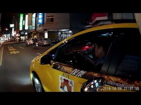 【】TDC-1131 惡意逼車