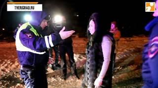 В Твери пьяная женщина устроила истерику перед гаишниками и набросилась на журналистов