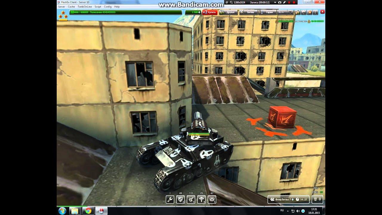скачать clientplus 2116 для танков онлайн