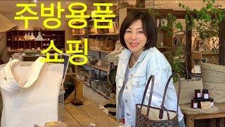 황신혜의 cine style : 인테리어 소품, 주방 …