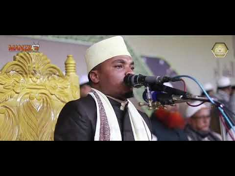 Qori Al Syeikh Rijai Ayoub Tanzania Surah Al Balad