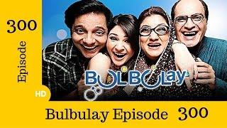 vuclip Bulbulay Episode 300