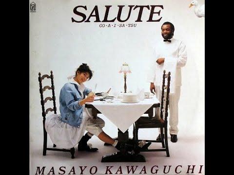 Masayo Kawaguchi ❂ SALUTE, Goaisatsu [ Full Album, 1981 ]