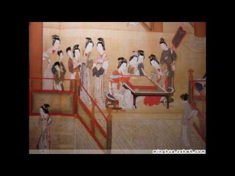 Chinese Painting I  中國國畫