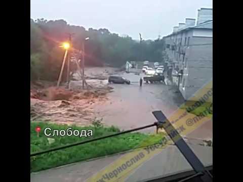 видео: Потоп уссурийск. Уссурийск