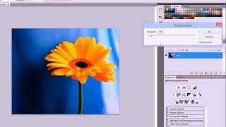 Вышивка и фотошоп. Как сделать схему для вышивки в фотошопе