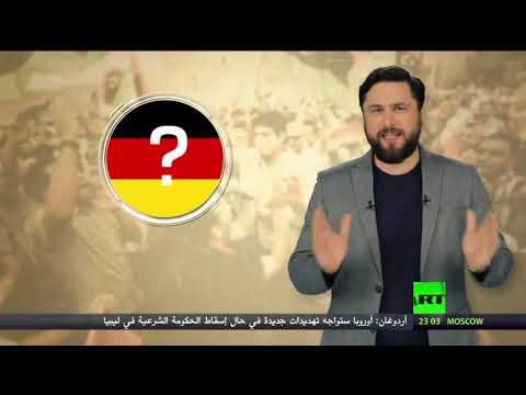 المشهد الليبي   وجهود التسوية السياسية  - نشر قبل 3 ساعة