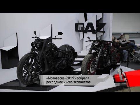 В Москве прошла выставка «Мотовесна» | Новости с колёс №195