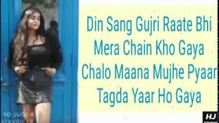 Mein Chali LyricsUrvashi Kiran Sharma  Its Lyrics  Latest Hindi Songs