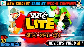 🔥Wcc-2 Company Brandnew Hd+3D Graphics Cricket Game Lounched For Android | Review Video✌