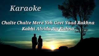 Chalte Chalte Mere Yeh Geet Yaad Rakhna ¥¥Karaoke (Kishore Kumar)