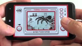Игры: обзор ретро-игры 'Тайны Океана' для Windows Phone