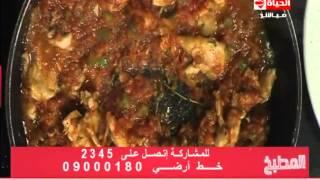 برنامج المطبخ – الشيف يسري خميس – حلقة السبت 8-11-2014 – Al-matbkh