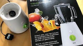 Braun Tribute Collection JB 3060 Blender & Banana Avocado Smoothie