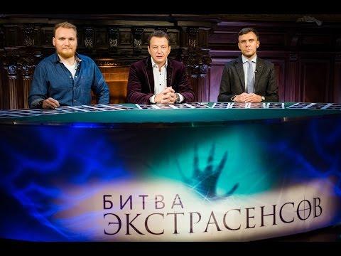 На ТНТ стартует новыи сезон Битвы экстрасенсов