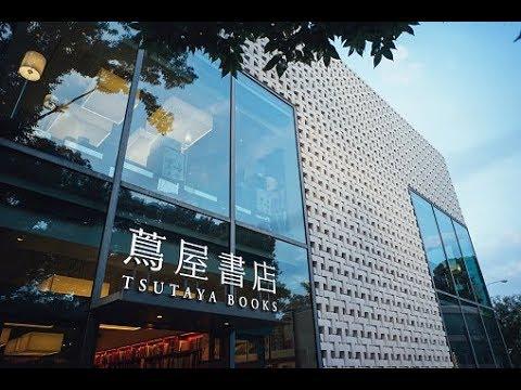 Tokyo's Trendiest Neighborhoods | First Class | CNBC International