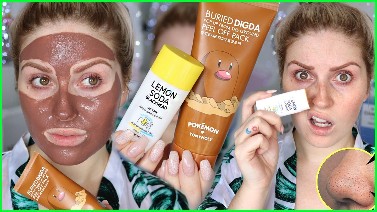 Hot On Youtube Peel Off Mask Amp Blackhead Stick First Impress