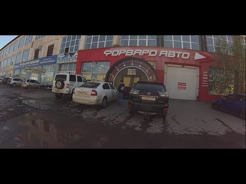 Блог 2 / Поездка в Красноярск. Запчасти. ToyotaTundra. Драг.