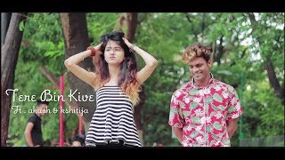 Tere Bin Kive | incomplete Love story | As creation | Ft.Akash & kshitija