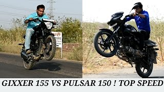 Pulsar 150 vs gixxer 155 !! top speed
