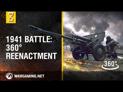 1941 Battle: 360°