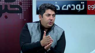 TAWDE KHABARE: Concerns Rise Over Electoral Fraud