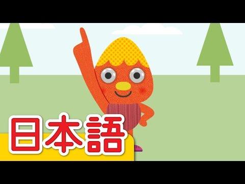 ちっちゃなゆび「One Little Finger」 | 童謡 | Super Simple 日本語
