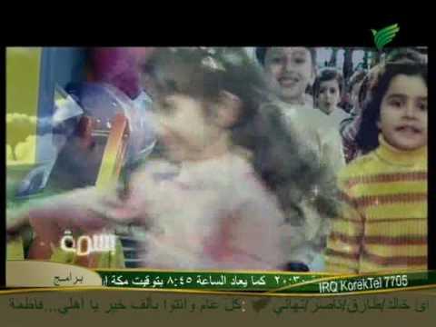 Lagu Raya versi Arab