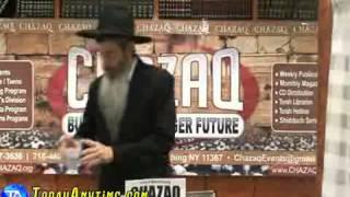 rabbi dovid goldwasser the greatest challenge of our time chazaq חזק