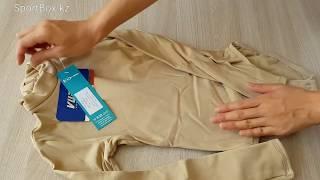 Термободи для фигурного катания (телесный)