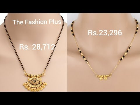 Latest gold MANGALSUTRA designs with PRICE