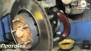Проточка тормозных дисков без снятия: Кривой Рог, 'Бизнес Колесо'