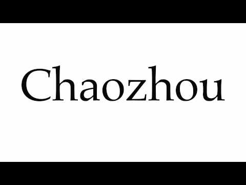 How to Pronounce Chaozhou