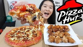 PIZZA HUT & WINGSTREET!! Creamy Yakitori Pizza & Hot N' Spicy Chicken Wings   Eating Show Mukbang