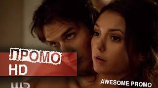 Дневники Вампира 6 сезон 18 серия (6x18) - «Я никогда не мог так любить» Промо (HD)