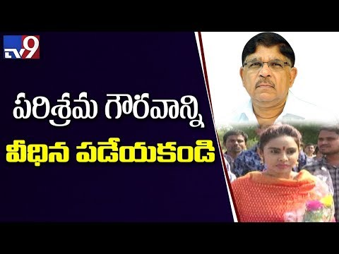 Do not degrade Telugu Film industry honour - Allu Arvind  - Tollywood Casting couch - TV9