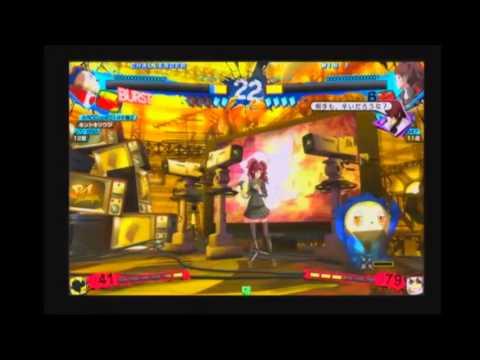 【P4U2Ver.2.0】Souji(Teddie) VS DIE-chan(Rise)part.2