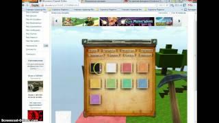 1 видео урок по копатель онлайн(в этом видео мы построитм фигуру для начинающих пикселярщиков., 2012-11-28T13:01:28.000Z)