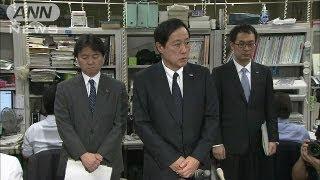 みずほ銀行が暴力団関係者に多額の融資をしていた問題で、佐藤頭取が会...