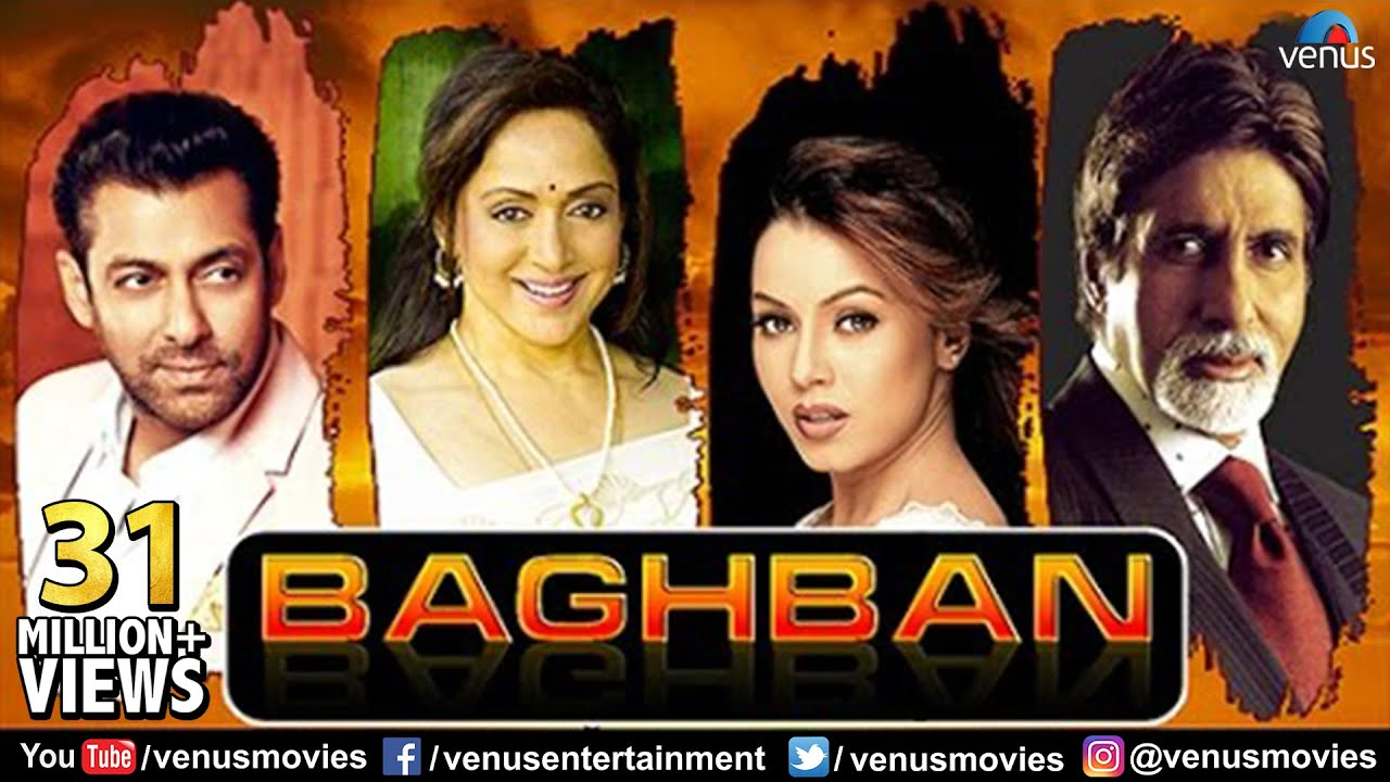 Baghban | Hindi Full Movies | Amitabh Bachchan Full Movies | Salman Khan | Latest Bollywood Movies