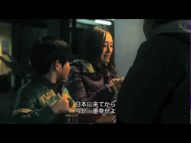 映画『新世界の夜明け』予告編
