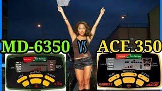 Металлоискатель MD 6350 и Garrett ACE 350 КТО КОГО?Сравнение двух металлоискателей