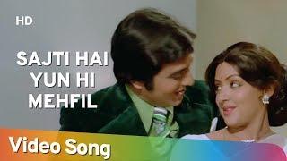 Sajti Hai Yun Hi Mehfil Kudrat 1981 Rajesh Khanna Raaj Kumar Priya Rajvansh Filmi Gaane