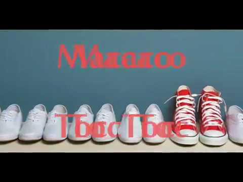 Macaco - Toc Toc