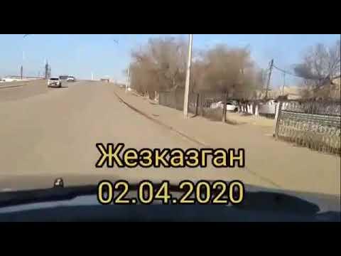 Жезказган 02.04.2020г аварийный мост