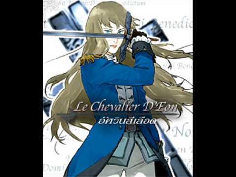 Le Chevalier D'Eon - opening - Born