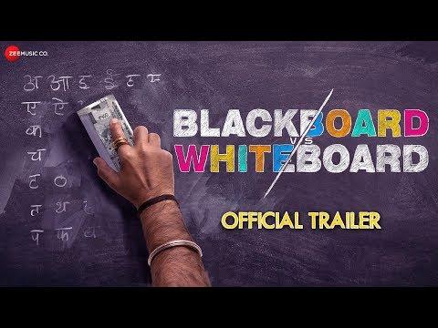 Blackboard Vs Whiteboard - Official Trailer | Raghubir Yadav, Pankaj Jha & Dharmendra Singh