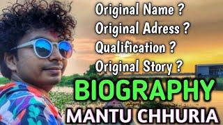 MANTU CHHURIA | BIOGRAPHY VIDEO | LIFE STORY | ଜୀବନ କାହାନୀ | SAMBALPURI HALCHAL 2019