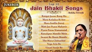 Top 10 jain bhakti songs | stavans album: tapsya geet non stop singer: rekha trivedi language: rajasthani label: gunjan 01) rangai jaane rang ma 02) mar...