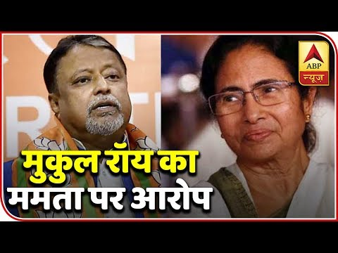 Opposition Don't Get To Raise Voice In Bengal: Mukul Roy | ABP News